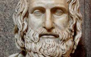 Еврипид вакханки краткое содержание. Отъезд Еврипида из Афин в Македонию