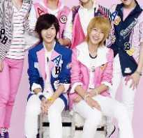 Мужские корейские группы: Boyfriend. K-pop описание групп Ли Чон Мин