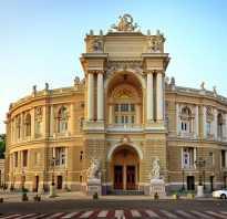 Описание стиля барокко. Стиль барокко в архитектуре: описание и фото