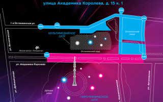 Когда будет круг света в. Концертный зал «Мир»: музыкальный батл и VJ-сеты