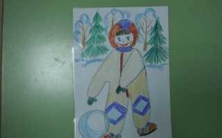 Рисунок зимние игры в лесу. Создание иллюстрации для конкурса «Зимние Забавы