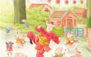 Китайские мифы о происхождении мира. Легенды и мифы древнего китая