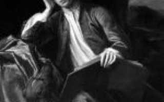 Сообщение об авторе джонатан свифт. Джонатан свифт, краткая биография
