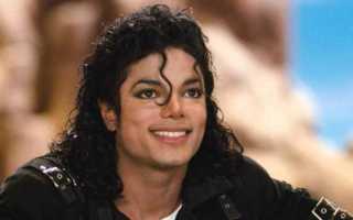 Майкл джексон смерть от чего. Майкл джексон умер лысым и крайне истощенным — сми