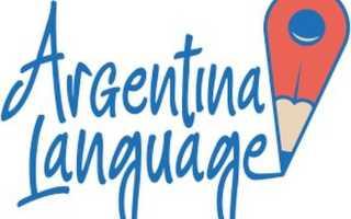 Аргентина какой язык. Как себя чувствуют языки коренного населения Аргентины