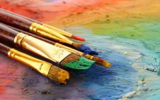 Какие есть виды рисования красками. Разновидности красок для рисования и живописи