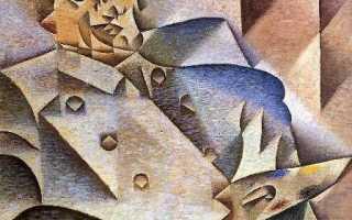 Кубизм цветы. Кубизм — это модернистское направление в искусстве