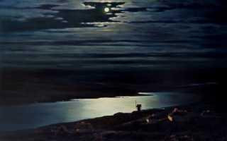 История одного шедевра: «Лунная ночь на Днепре» Куинджи. Описание картины И