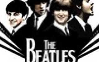 Дни затмения: Хроника вторжения The Beatles в Америку. Хронология группы