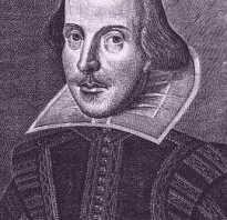Вильям Шекспир — кто он? Биографические данные Уильяма Шекспира. Стратфорд