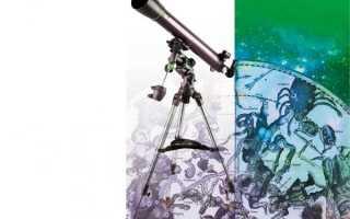 Астрономические опыты. Задания всероссийской олимпиады школьников по астрономии
