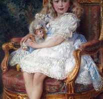 Изо в детском саду. Ознакомление дошкольников с портретной живописью