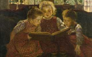 Какие бывают сказки народные и авторские. Особенности русских народных сказок