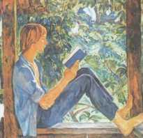 Сочинение по картине «На террасе» Шевандроновой. Детский художник
