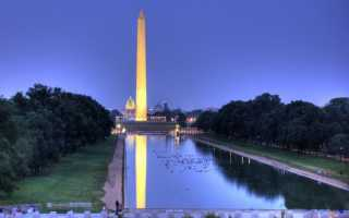 Надпись на монументе вашингтона. Монумент Вашингтона: история строительства