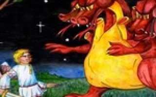 Детское: сказка: иван – крестьянский сын и чудо-юдо. Детские сказки онлайн