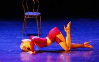 Танец соблазнения мужчины. Как танцевать приватный танец для любимого мужчины
