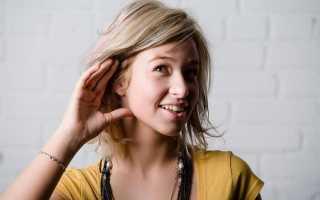 Как определить абсолютный слух у ребенка. Абсолютный музыкальный слух