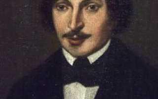Николай васильевич гоголь подробная биография. Биография гоголя