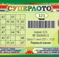 Ваше лото беларусь 24 июля. Что можно выиграть в белорусских лотереях
