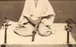 Японский меч для харакири название. Разница между харакири и сеппуку