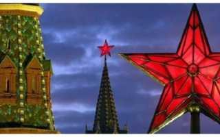 Когда появились звезды на башнях кремля. Что вы не знали о кремлёвских звёздах