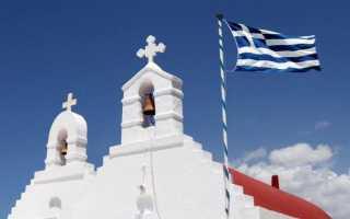 Особенности характера женщины с греческими корнями. Греки и религия