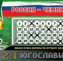 Лотерея столото 6 из 36 проверить билет. Какие призы разыгрываются