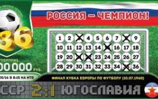 Проверка лотерейных билетов столото 6 из 36. Какие могут быть выигрыши