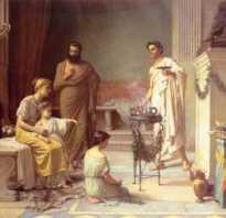 Национальные традиции рима. Римские нравы, быт и повседневная жизнь