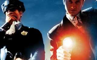 Игры про детективов для слабых пк. Лучшие детективные квесты на пк