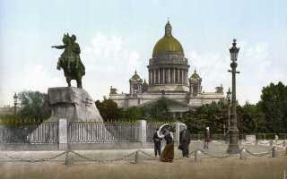 Где расположен медный всадник. Медный всадник (Памятник Петру I)