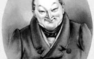 Гоголь во время написания мертвых душ. История создания произведения