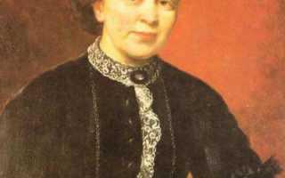 Афоризмы марии фон эбнер-эшенбах. Мария фон Эбнер-Эшенбах (1830–1916)