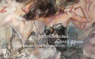 Красивые портреты девушек маслом. Красивые наброски Анны Разумовской