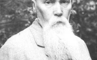 Николай рерих биография. Николай Рерих: картины, краткая биография