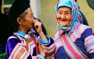 Типы этносов — племя, народность, нация. Инициация в этнической структуре