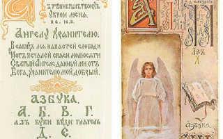 Буква ь в русском языке. История языка: кто придумал русский алфавит