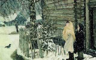 Информация о картине первый снег. Сочинение по картине первый снег пластова
