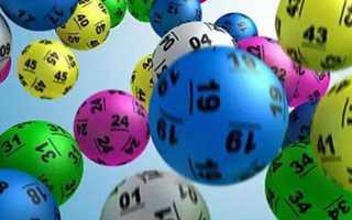 Выигравшие номера гослото 6 из 45. Секреты прогнозирования в Гослото: выбор номеров
