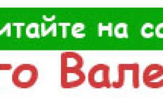 Поэма «Кому на Руси жить хорошо. «Кому на Руси жить хорошо»: «Поп» (анализ главы)