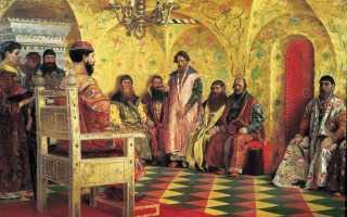 Какие русские фамилии являются самыми древними. Самые древние русские фамилии