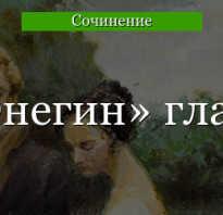 Образы героев евгения онегина кратко. Евгений онегин как персонаж