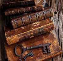 Что такое образы символы в литературе. Что такое «символ в литературе»