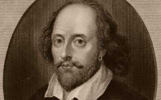 Известные британские поэты. Английские писатели мировой известности