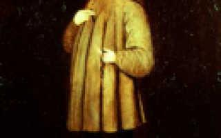 Женщины в истории: сестры Бронте. Образ главной героини в романах сестер бронте