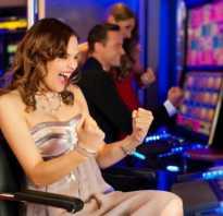 Как обыграть игровой автомат? Стратегия, советы и рекомендации.