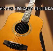 Какая разница между шести и семиструнной гитарой. Русская гитара сихры