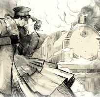 Почему Анна Каренина бросается под поезд? Образ Анны Карениной. Л.Н