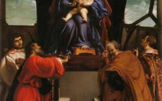 Лоренцо лотто произведения. Лоренцо Лотто: выставка картин из итальянских собраний